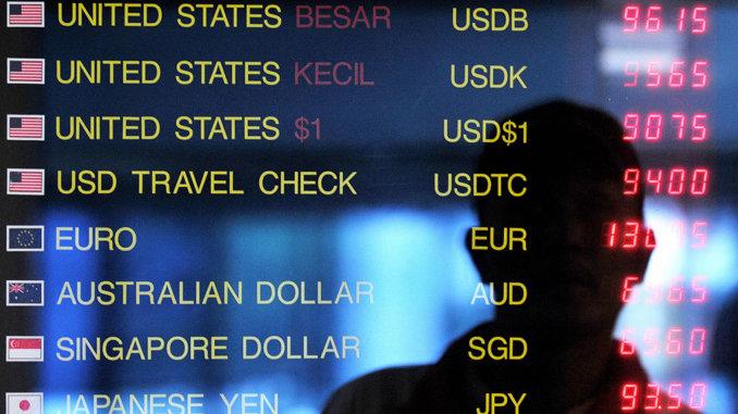 Zimbabwe Central Bank Denies Fixing Exchange Rate Of New